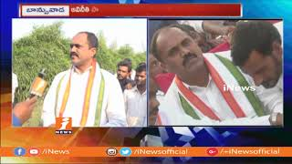 Banswada Congress Ticket Aspirant Malyadri Reddy Face To Face | Meeting With his Followers | iNews - INEWS