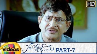 Satyabhama Telugu Full Movie HD   Sivaji   Bhumika   Sunil   Brahmanandam   Part 7   Mango Videos - MANGOVIDEOS