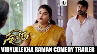 Sarrainodu hit trailer 1 | Vidyullekha Raman trailer - idlebrain.com - IDLEBRAINLIVE