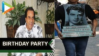 Dharmendra Grand Birthday Celebration at Sunny Super Sound - HUNGAMA