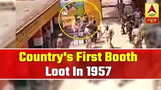 Sansani: Begusarai witnessed country's first booth loot in 1957 - ABPNEWSTV