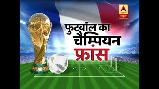 France overpower Croatia 4-2 to win their 2nd FIFA World Cup title after 20 years - ABPNEWSTV