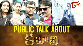 Kabali Public Talk | Public Response | Rajinikanth, Radhika Apte - TELUGUONE