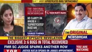 Six bugs found in Nitin Gadkari's home - NEWSXLIVE