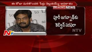 SIT To Release More Tollywood Celebrities Names Today || NTV - NTVTELUGUHD