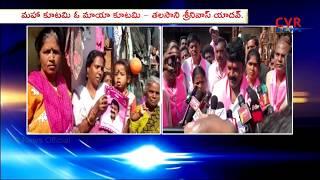 Sanath Nagar TRS Candidate Talasani Srinivas Yadav Election Campaign|Bansilalpet|Hyderabad|CVR NEWS - CVRNEWSOFFICIAL