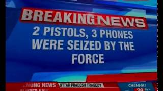UP: 2 wanted criminals arrested; 2 pistols, 3 phones seized by the force - NEWSXLIVE