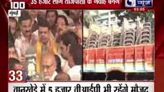 India News: Superfast 100 News in 22 minutes on 30th October 2014, 3:00 PM - ITVNEWSINDIA