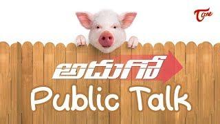 Adhugo Movie Public Talk | Ravi Babu |  Nabha Natesh | TeluguOne - TELUGUONE