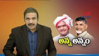అమరావతిలో అన్న కాంటీన్ లు... భోజనం 5 | CM Chandrababu Launches Anna Canteen In Amaravati | CVR News - CVRNEWSOFFICIAL