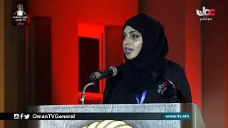 بث مباشر | حفل تخريج الدفعة ١٣ من طلبة جامعة ظفار