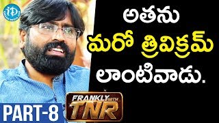 Gurukulam Director Shiva Kumar Interview Part #8 || Frankly With TNR #94 - IDREAMMOVIES