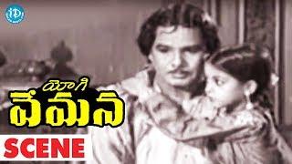 Yogi Vemana Movie Scenes - Lingamurthy Fires On Vemana || Chittor V. Nagaiah - IDREAMMOVIES
