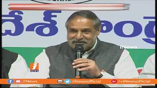 Congress Leader Anand Sharma Speaks To Media At Gandhi Bhavan | iNews - INEWS