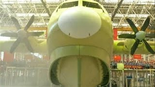 China Unveils 'World's Largest Amphibious Aircraft' - WSJDIGITALNETWORK