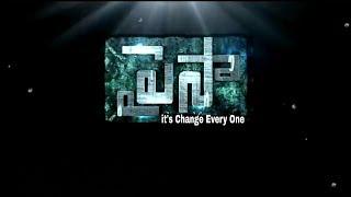 Paisa  Teaser // Telugu Short Film // By Local Talent // - YOUTUBE