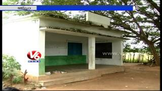 SSA employees facing problems due to lack maintaince grant - Khamma - V6NEWSTELUGU