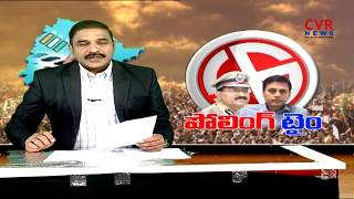 11 Police Constables Suspended for Skipping Poll duties In Khammam Dist | CVR News - CVRNEWSOFFICIAL