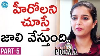 Swathi Reddy Exclusive Interview Part #5 | Dialogue With Prema | Celebration Of Life - IDREAMMOVIES