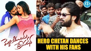 Hero Chetan Dances With His Fans @ Pelliki Mundu Prema Katha Movie Release || Sunaina || Ashwini - IDREAMMOVIES