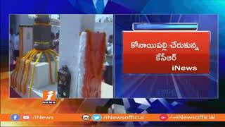 KCR Speech After Konaipally Venkateswara Temple Visit In Siddipet | To Fill Nomination Today | iNews - INEWS