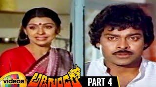 Agni Gundam Telugu Full Movie HD | Chiranjeevi | Sumalatha | Sharath Babu | Part 4 | Mango Videos - MANGOVIDEOS