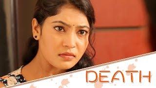 DEATH Telugu Short Film II SOUTH REELS II  VENKAT VANDELA FILM II - YOUTUBE