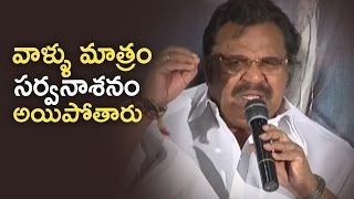 Dasari Narayana Rao Once Again Fires On Telugu Cinema Critics | TFPC - TFPC