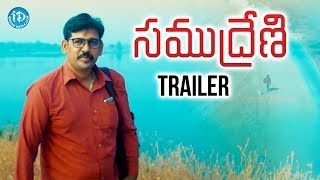 Samudreni Short Film Trailer | Haimavathi | Satish | Ram Babu | Tejus | Ram Narayan | Satish Reddy - IDREAMMOVIES