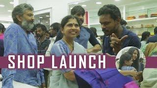 SS Rajamouli Family And Anushka Opens Costume Krishna Shop | Krishna Gari Battala Kottu | TFPC - TFPC