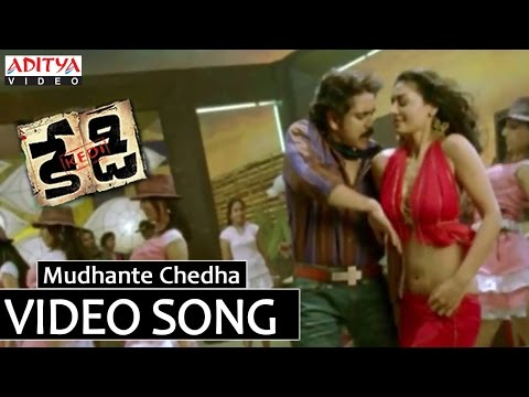 Kedi Movie Video Songs - Mudhante Chedha Song