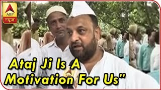 ''Work done by Ataj ji is a motivation for us'' - ABPNEWSTV