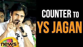 Pawan Kalyan Serious Warning To YS Jagan in Ramachandrapuram Public Meet | Janasena Updates - MANGONEWS