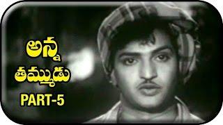 Anna Tammudu Telugu Movie   Part 5/12   NTR   S Janaki   C S Rao - MANGOVIDEOS