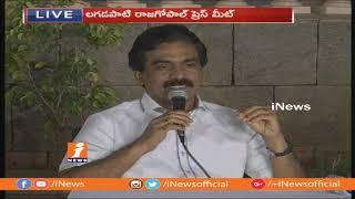 Lagadapati Rajagopal Releases Flash Survey On Telangana Elections | Lagadapati Survey | iNews - INEWS