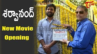 Sharwanand New Movie Opening | Anil Ravipudi | Dil Raju - TELUGUONE