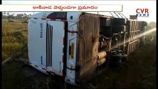 Road Mishap at Eluru | Private Bus Roll Over in West Godavari District |10 Injuired | CVR News - CVRNEWSOFFICIAL