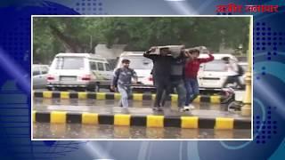 video : अमृतसर : तेज बारिश ने बदला गुरु नगरी के मौसम का मिजाज