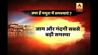 Big Debate: Kaun Banega Mayor from Mathura - ABPNEWSTV