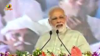 PM Modi Asking People Over Developments In Gujarath | Mango News - MANGONEWS