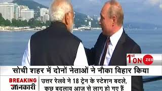 Narendra Modi in Russia: Modi and President Vladimir Putin take yacht ride in Sochi - ZEENEWS