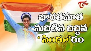 PV Sindhu Special Song | Rio Olympics 2016 | by Mohan - TELUGUONE