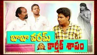 Baba Varam karthik Sapam - Kiraak Comedy Show - 88 - Jabardasth Karthik ,Jabardasth Vinod, Durga Rao - MALLEMALATV