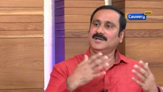Kelvi Kanaigal – Interview with Anbumani Ramadoss (PMK leader) – Sathiyam TV Show