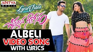 Albeli Video Song With Lyrics II Chinnadana Neekosam Songs II Nithin, Mishti Chakraborty - ADITYAMUSIC