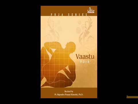 Vaastu Puja Mantras - Kalash Sthapan &amp; Puja