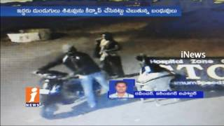 5 Days Old Baby Boy Kidnapped | Relatives Protest at Chalmeda Anand Rao Hospital | iNews - INEWS