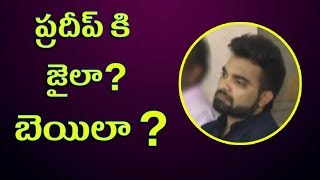 Anchor Pradeep Attends Court in Drunk and Drive Case | Hyderabad | iNews - INEWS