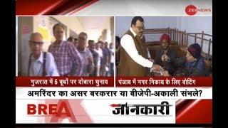 Gujarat Elections 2017: Re-polling to be held at 6 booths  गुजरात चुनाव: 6 बूथों में फिर से मतदान - ZEENEWS