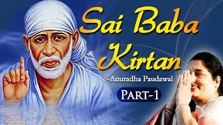 Sai Baba Kirtan by Anuradha Paudawal | Om Sai Ram | Sai Baba Songs - BHAKTISONGS